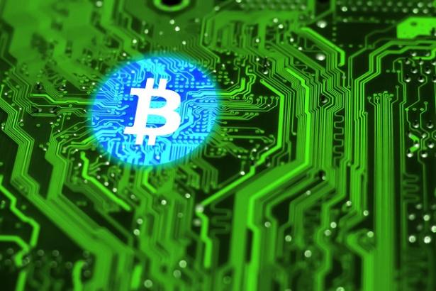 come negoziare i bitcoin futures su cme frodi in opzioni binarie