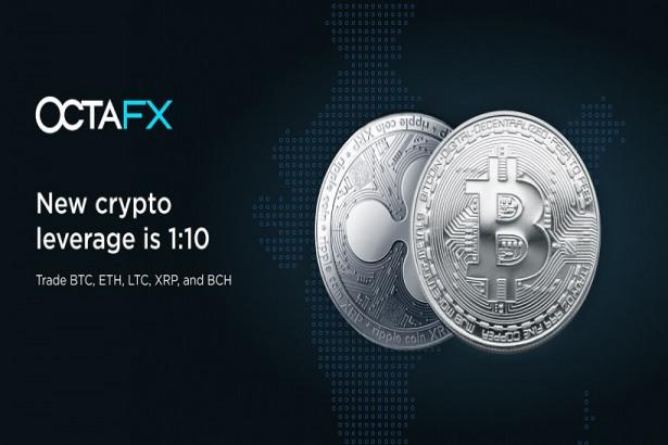 ripple bitcoin trade)