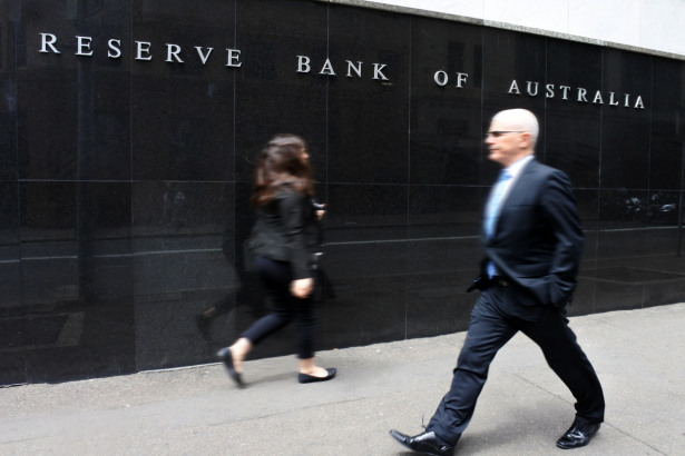 The Reserve Bank of Australia Sydney New South Wales Australia
