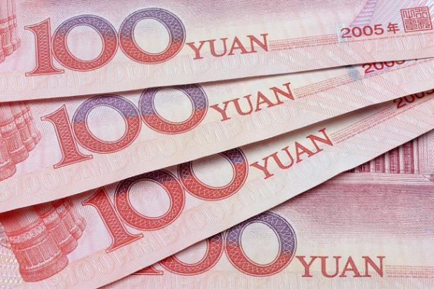 Trading Forex, Notizie Finanziarie, Borse e Quotazioni