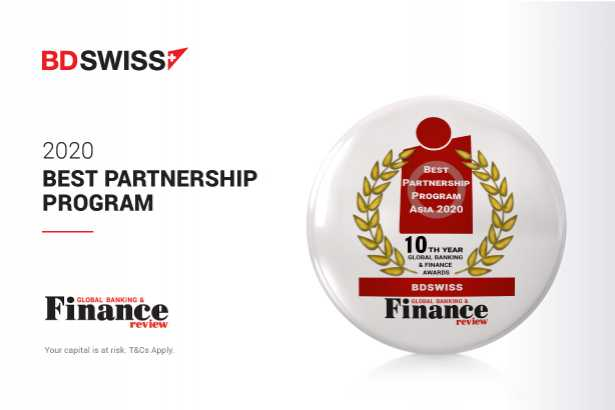 BDSwiss was awarded the Best Cooperation Program 2020 by the Global Banking & Finance Review