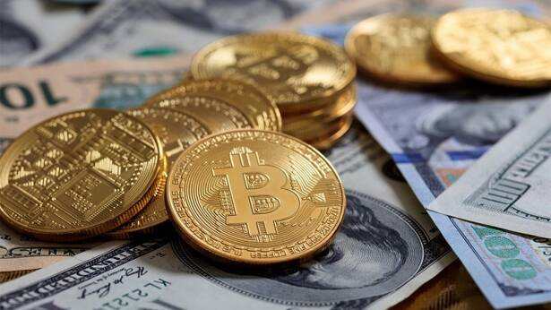Bitcoins etf