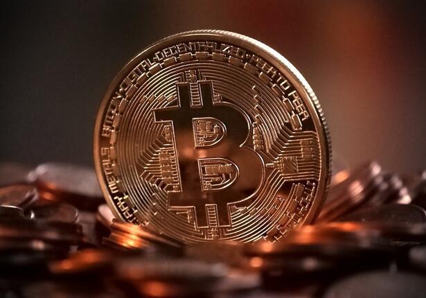 Bitcoin Brown