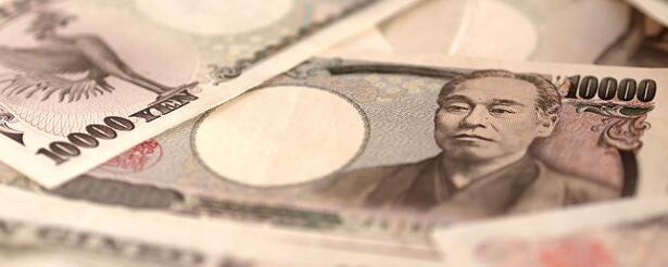 Japanese Yen USD/JPY