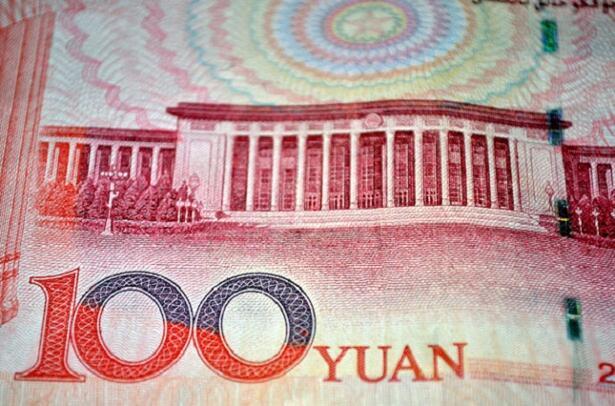 The Yuan Bomb