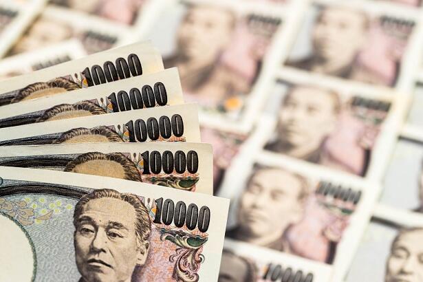Yen is ready to drop again