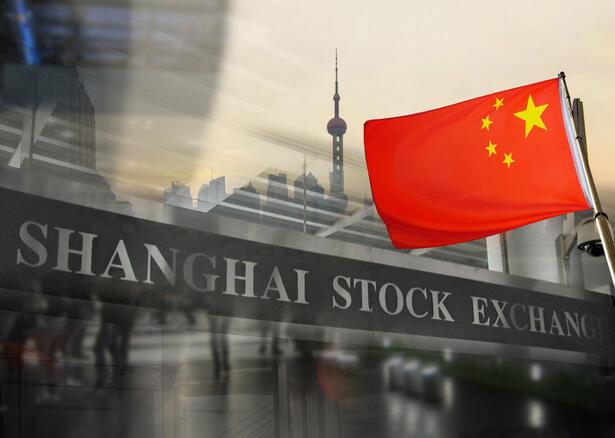 Shanghai Stock Exchange.