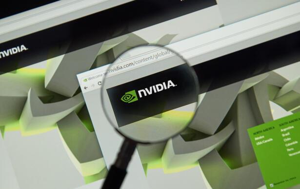 Nvidia internet page