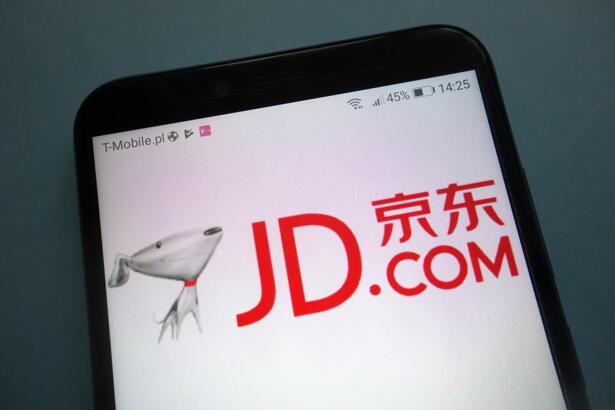 JD.com Image