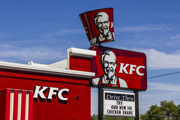 Kentucky Fried Chicken Retail Fast Food Location. Location. KFC is a Subsidiary of Yum! Brands I
