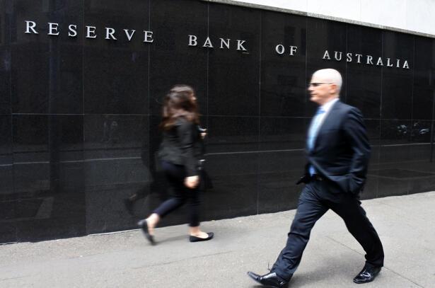 The Reserve Bank of Australia Sydney New South Wales Australia