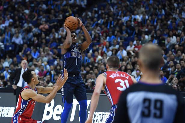 76ers play hard to defeat Mavericks in Shanghai match of NBA China Games