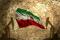 Iran Oil Power, fxempire