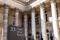 Paris Bourse stock exchange - France