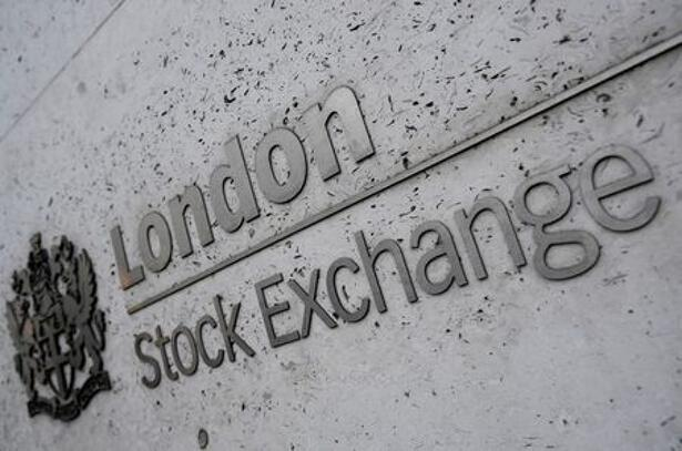 The London Stock Exchange offices in the City