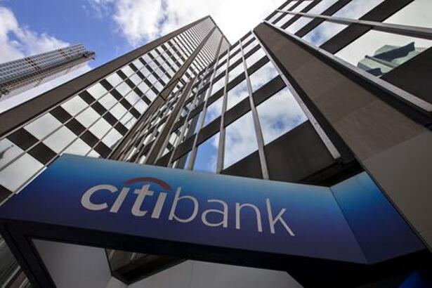 A view of the Citibank corporate headquarters in