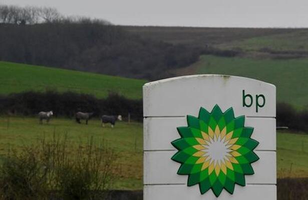 BP signage is seen at a service station