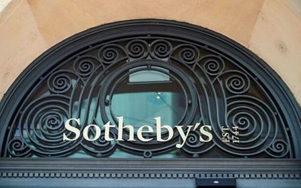 A logo is pictured on Sotheby's in Geneva