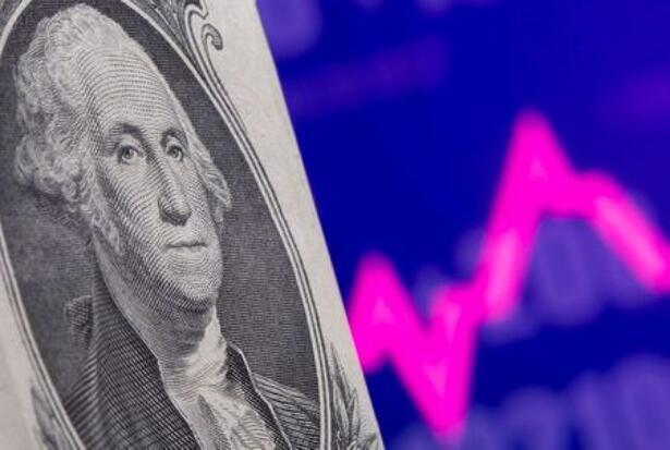A U.S. one dollar banknote is seen in