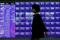 Tokyo Stock Exchange temporarily suspended all trading due to system