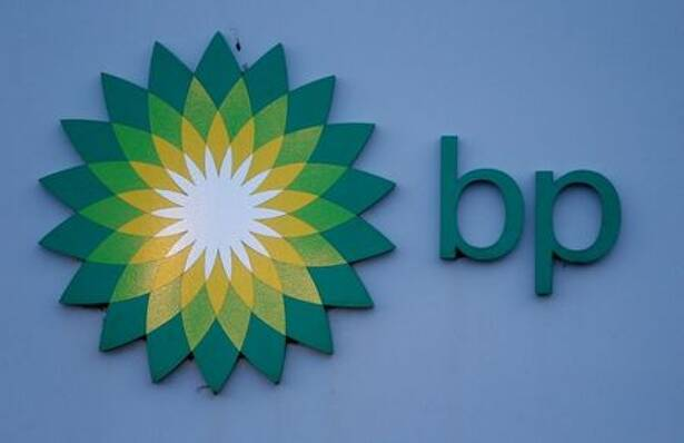 A sign is seen outside BP's North Sea