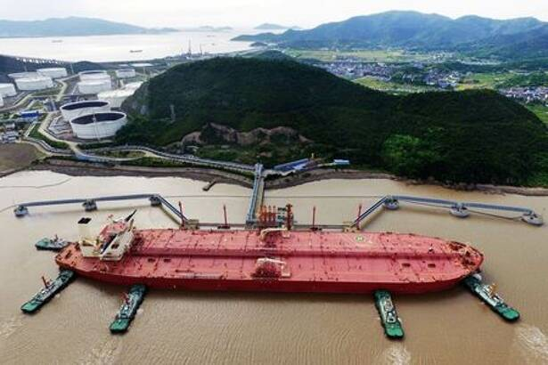 Oil tanker is seen at a crude oil