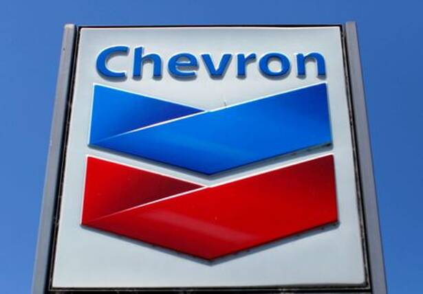 FILE PHOTO: A Chevron gas station sign is seen in Del Mar, California