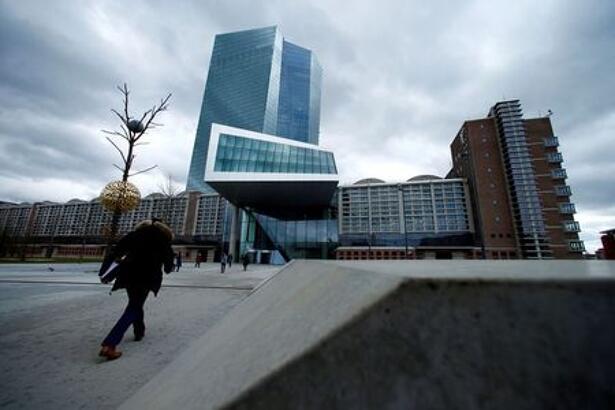 European Central Bank (ECB) headquarters building