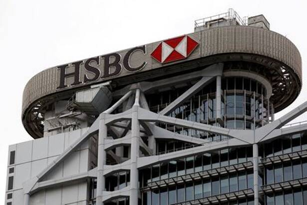 Logo of HSBC is seen on its headquarters