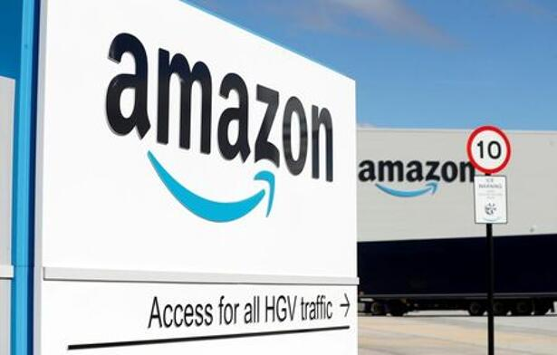 FILE PHOTO: An Amazon logo is seen at its centre