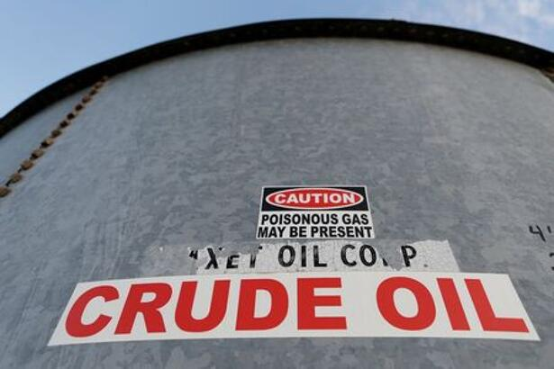 A sticker reads crude oil on the side