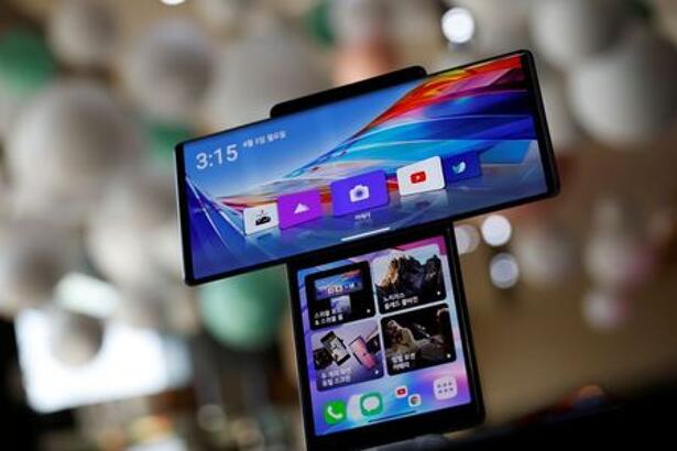 LG Electronics' Wing smartphone is displayed at a store in