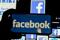 FILE PHOTO: The Facebook logo is displayed on