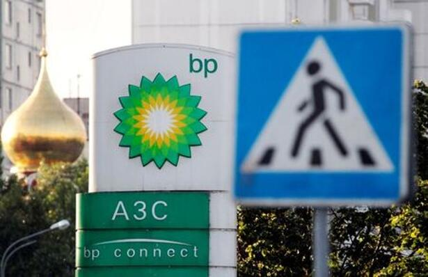 A sign board of a BP petrol station