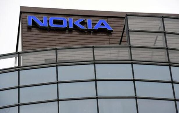 Nokia to cut up to 10 000 jobs by 2023