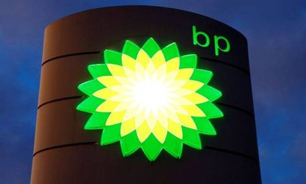 Logo of BP is seen at a petrol