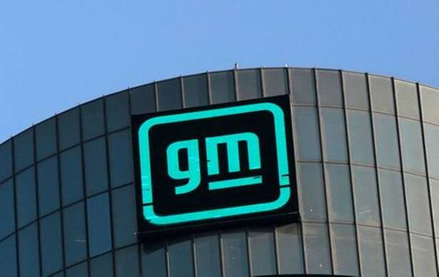 Logo of General Motors atop the company headquarters
