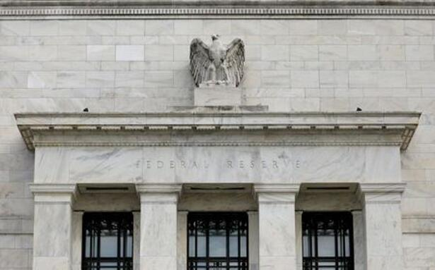 The Federal Reserve building is pictured in Washington,
