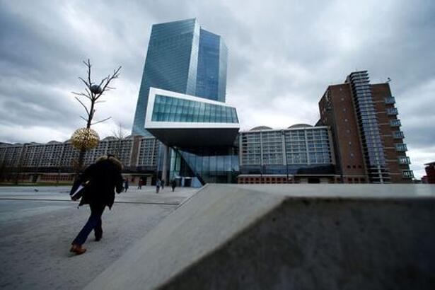 European Central Bank (ECB) headquarters building is seen