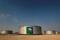 A view shows branded oil tanks at Saudi