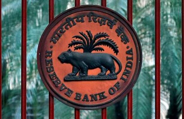 Reserve Bank of India logo is seen at