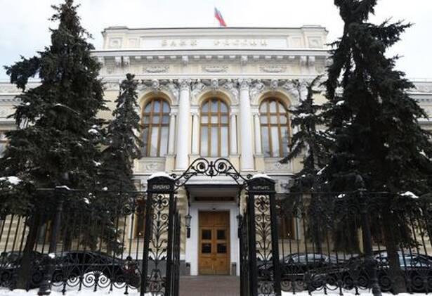 FILE PHOTO: A view shows the Russia's Central Bank headquarters in Moscow