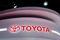 トヨタ、五輪関連のテレビCM放映せず 社長ら開会式欠席へ