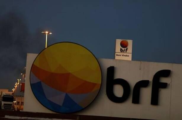 Logo da BRF em Lucas do Rio Verde (MT)