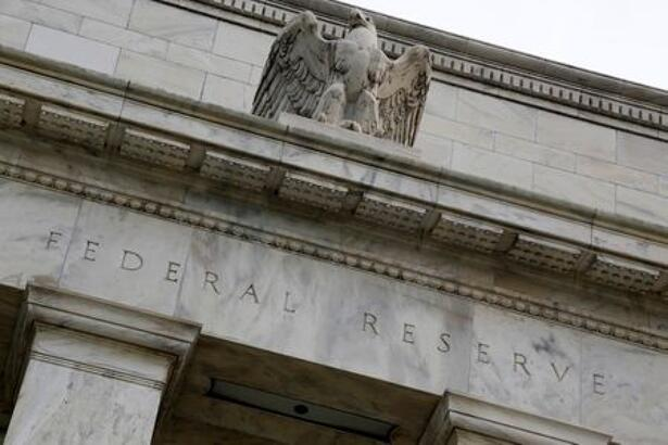 An eagle tops the U.S. Federal Reserve building's facade in