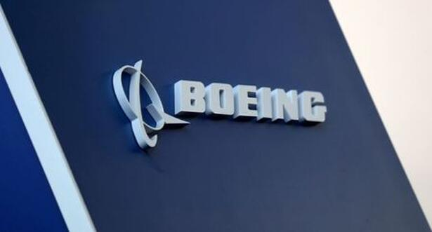 FILE PHOTO: FILE PHOTO: The Boeing logo is pictured at