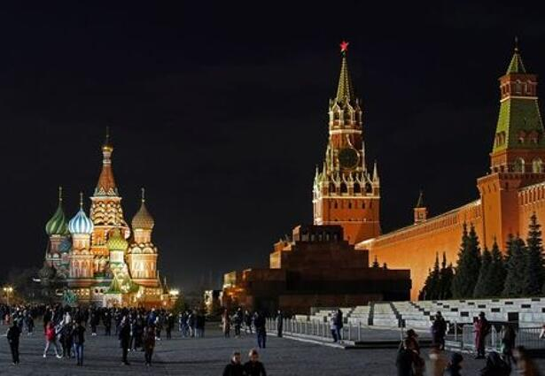 A view shows the St. Basil's Cathedral and the Kremlin