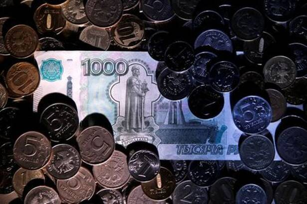 View shows Russian rouble coins and banknote