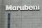 Imagen de archivo. Logo de Marubeni Corp en oficinas de Tokio