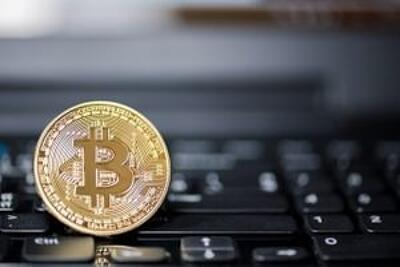 Possibili scenari del bitcoin durante i prossimi giorni